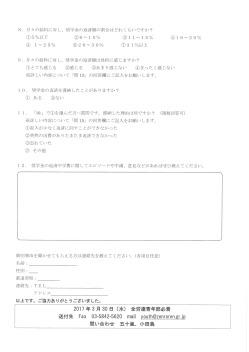SKM_C454e16122718431