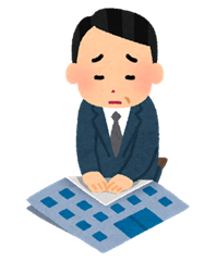 business_kaisya_tatamu