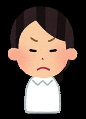 1_2_angry
