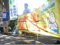 「最賃裁判」東京高裁判決は12月7日