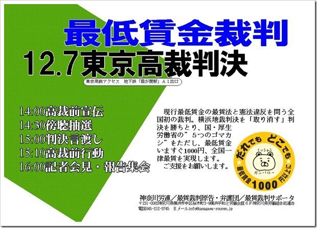 cd1c92832ae2