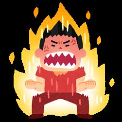 怒り・男性2