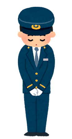 job_ekiin_man_ojigi