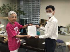 神奈川地方最低賃金審議会に意見書を提出!(意見書原文)