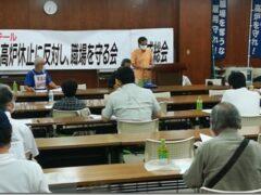 職場と地域経済を守れ 「JFEスチール京浜の高炉休止に反対し、職場を守る会」を結成