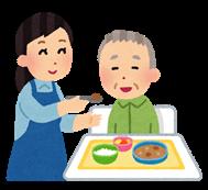 kaigo_syokujikaijo