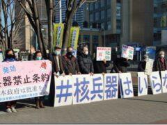 「長年の運動の画期的成果」核兵器禁止条約が発効