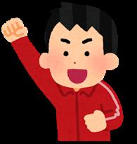ouen_jersey_man1_red