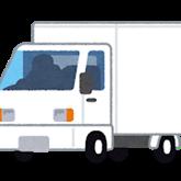 truck_nidai_white