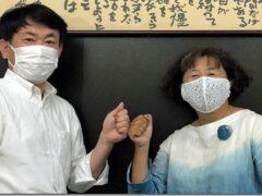 横須賀市長選「岸さんが立候補表明」