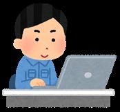 computer_sagyouin_man