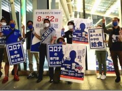 『市民と野党の共闘』で山中竹春横浜市長が誕生 『カジノ阻止』の要求実現へ